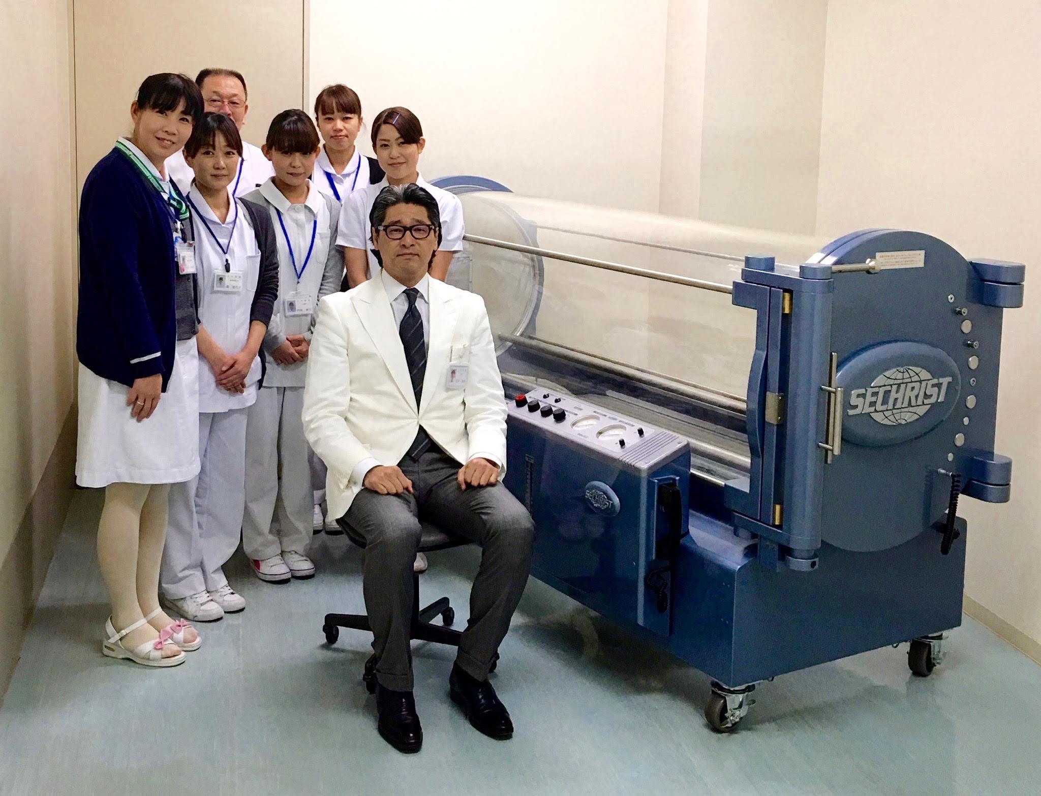 玉木病院高気圧治療部